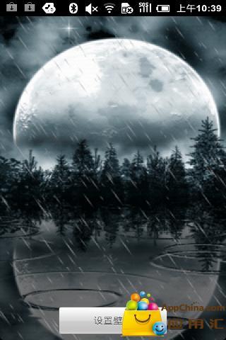 月亮雨动态壁纸