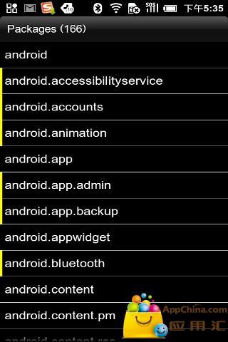工具必備免費app推薦|安卓API浏览器線上免付費app下載|3C達人阿輝的APP