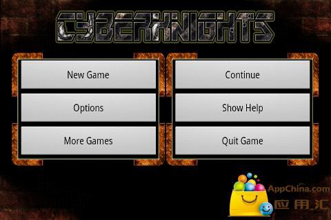 黑暗騎士黎明昇起|遊戲資料庫| AppGuru 最夯遊戲APP攻略情報