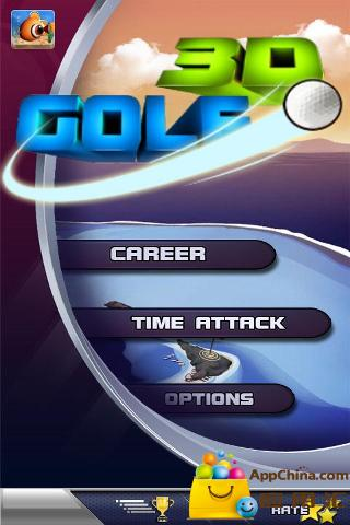 GolfSense 3D Golf Swing Analyzer at InTheHoleGolf.com