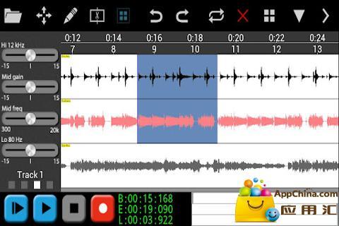 【免費媒體與影片App】音频编辑-APP點子