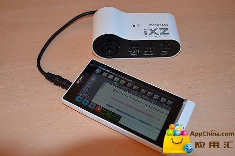 音频编辑|玩媒體與影片App免費|玩APPs