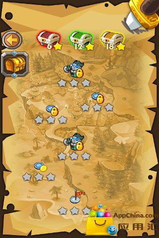 龙之传奇|玩益智App免費|玩APPs