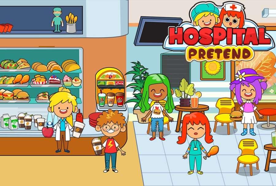 我的小医院-儿童医院的城镇生活