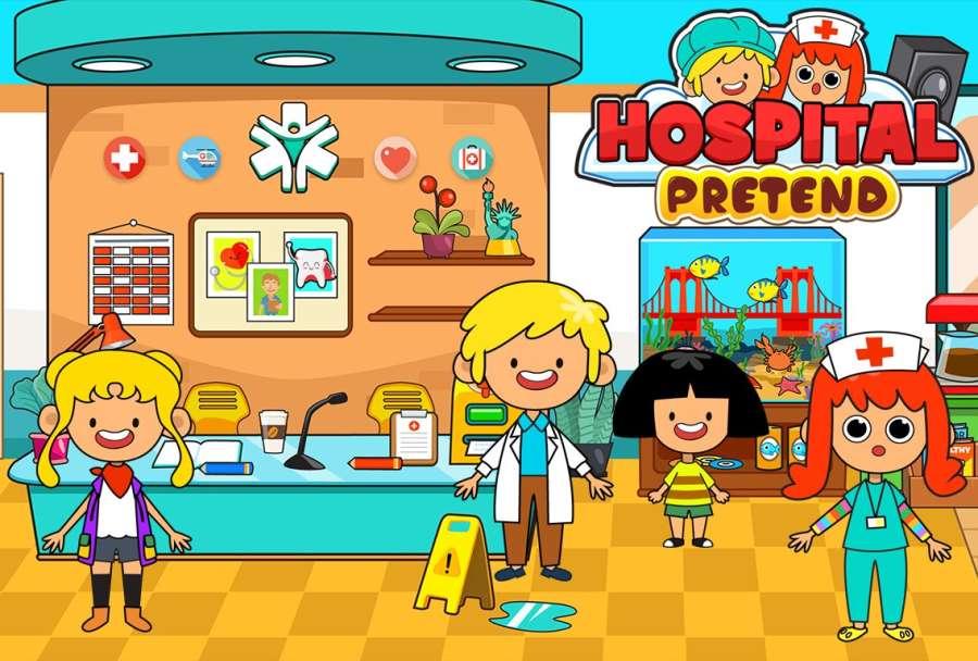 我的小医院-儿童医院的城镇生活截图2