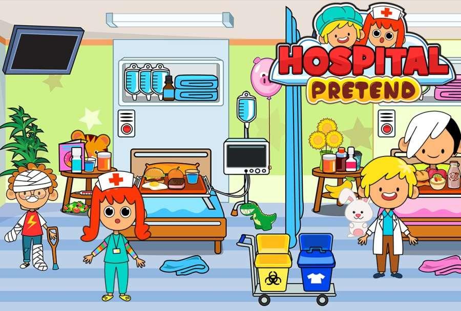 我的小医院-儿童医院的城镇生活截图3