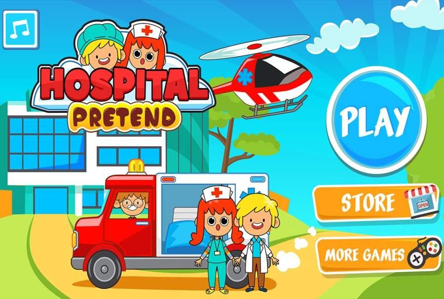 我的小医院-儿童医院的城镇生活截图4
