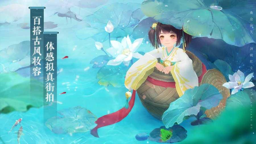 新笑傲江湖截图1