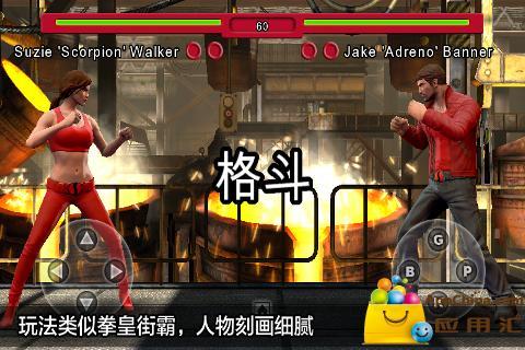 龙之团队 正式版截图2