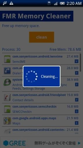 iPhone 軟體- iOS記憶體清理程式? - 蘋果討論區- Mobile01