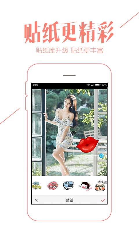 重庆购物狂截图4