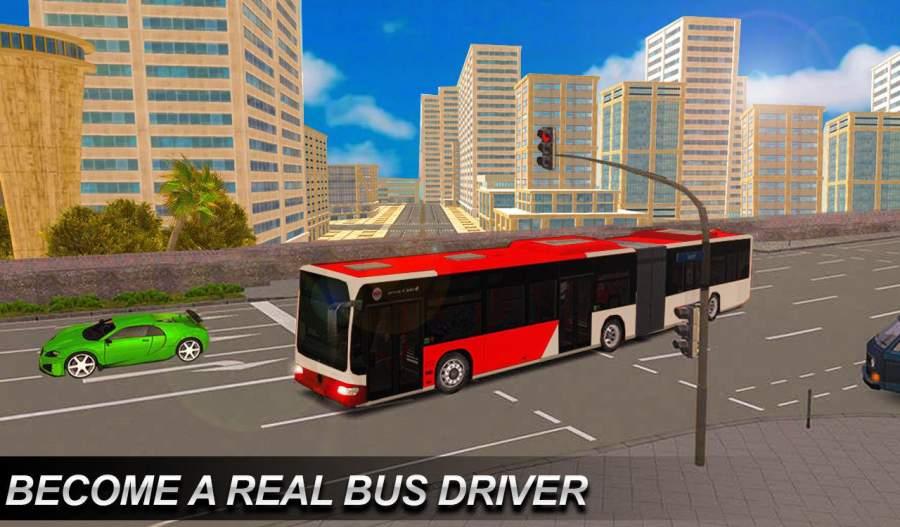 真正的欧洲城市公交车模拟器2018年截图1