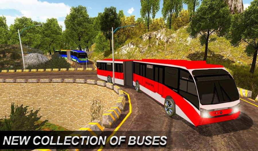 真正的欧洲城市公交车模拟器2018年截图2