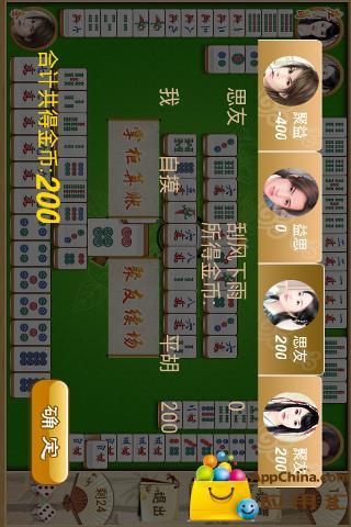 聚友益思麻将 棋類遊戲 App-愛順發玩APP