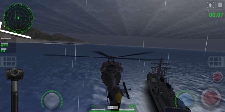 直升机模拟截图1