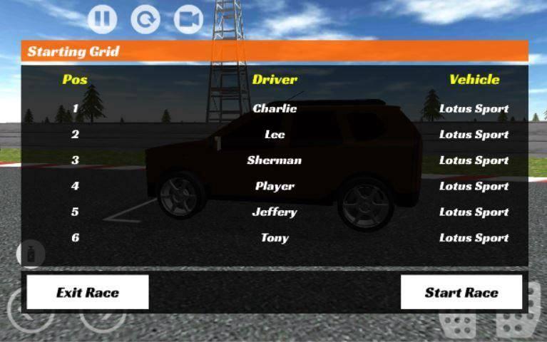 日产GTR赛车模拟器