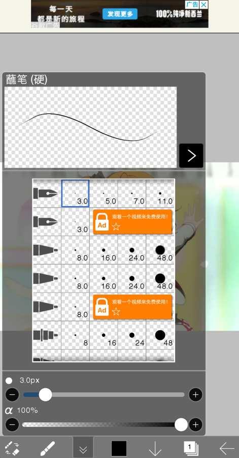 ibisPaint X - Anime Paint截图2