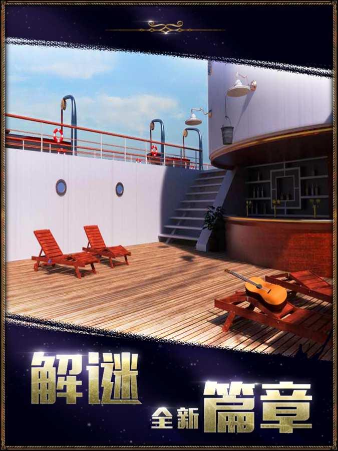 密室逃脱22海上惊魂截图1
