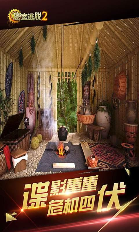 密室逃脱古堡迷城2截图3