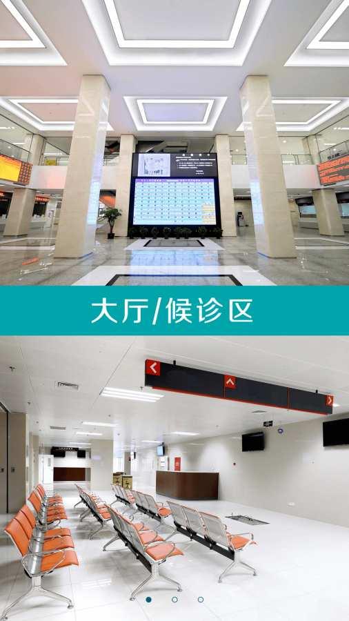 上海九院整形吧