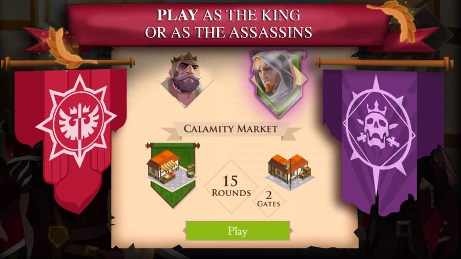 国王与刺客截图1