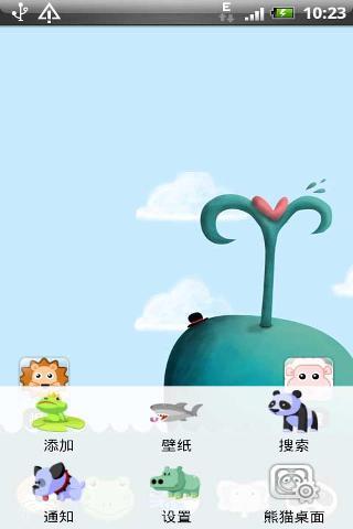 爱的鲸鱼 桌面主题安卓版下载 爱的鲸鱼 桌面主题 1.0手机版免费下载