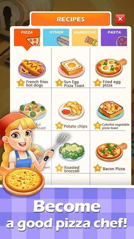 披萨大厨 美味餐厅截图7