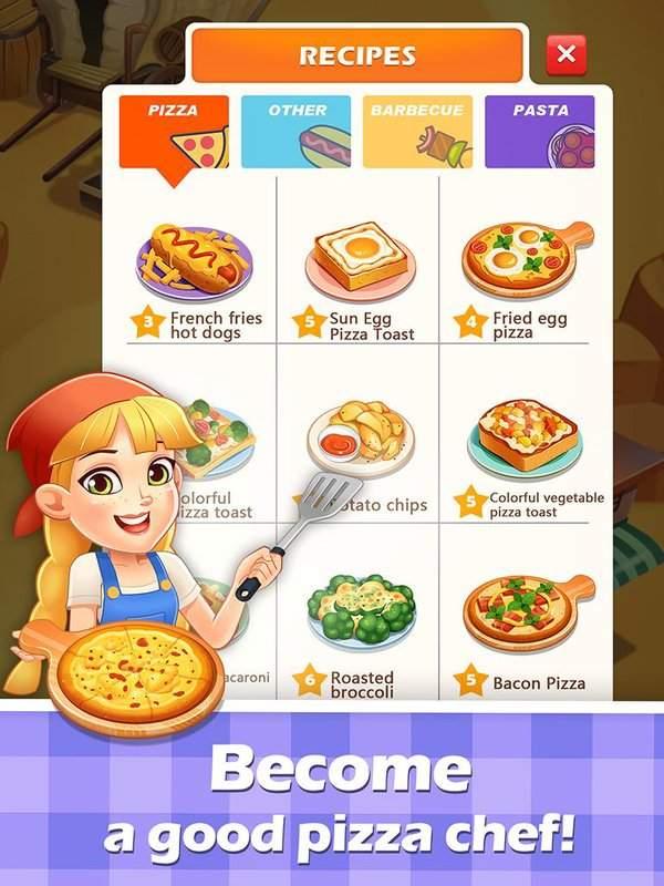 披萨大厨 美味餐厅截图8