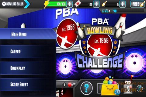 PBA保龄球挑战赛截图3