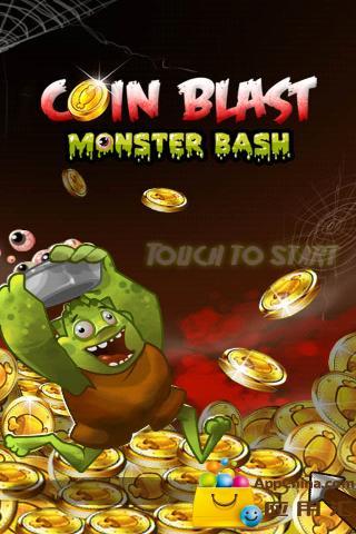硬币冲击:怪物重击