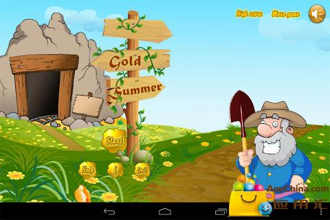 挖金子夏季篇2013 益智 App-癮科技App