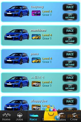 RPM:职业赛车经理截图2