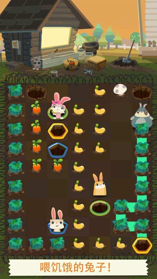 兔子复仇记截图2