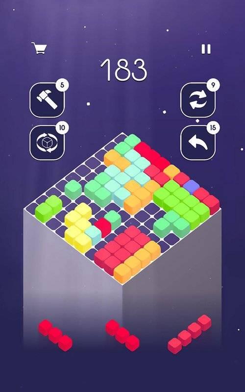 立方体消消消截图1