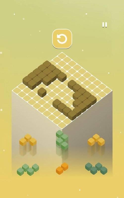 立方体消消消截图4