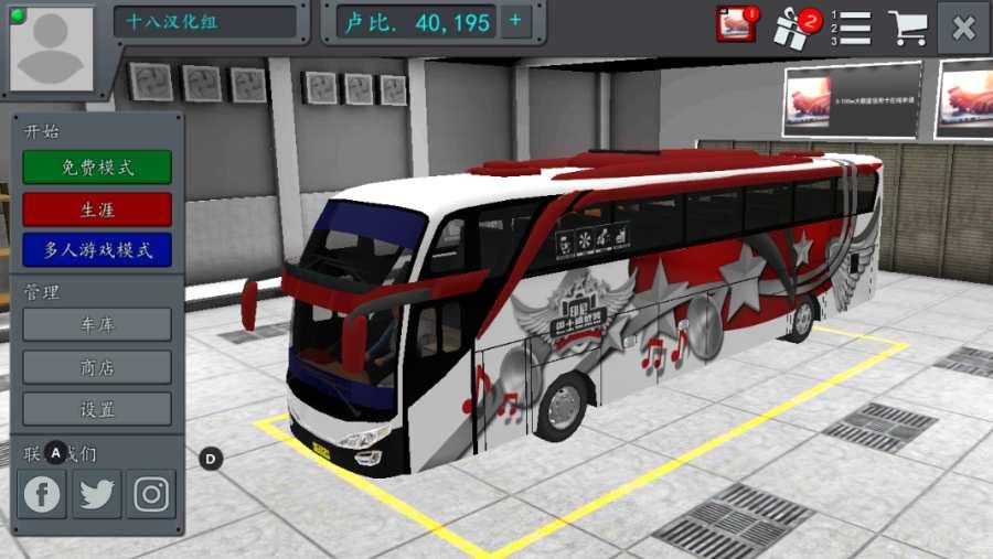 印尼巴士模拟器