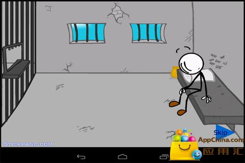 玩益智App 越狱免費 APP試玩