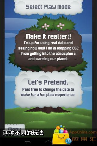 玩策略App|空气塔防免費|APP試玩