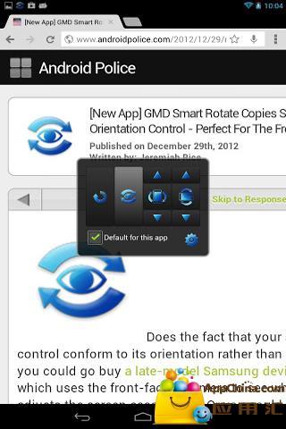 GMD智能旋屏扩展包