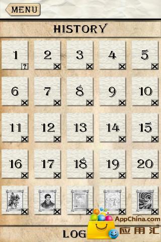 达芬奇之谜截图3