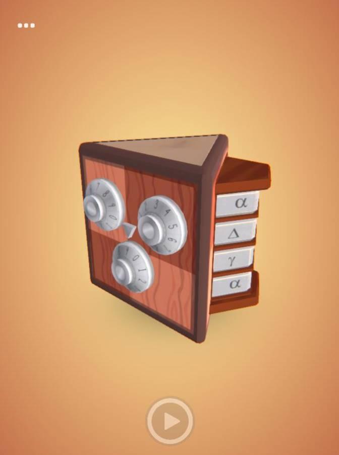 记忆力盒子