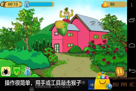 玩免費益智APP|下載猴岛冒险2 精简版 app不用錢|硬是要APP