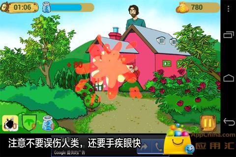【免費益智App】猴岛冒险2 精简版-APP點子