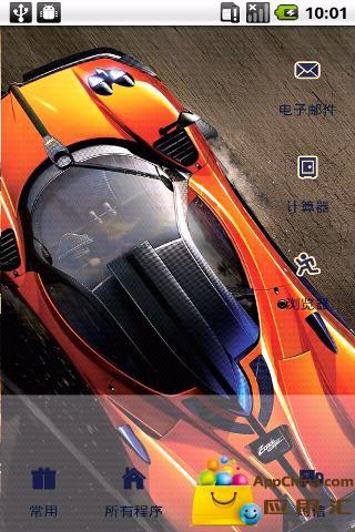 YOO主题-极品飞车截图2