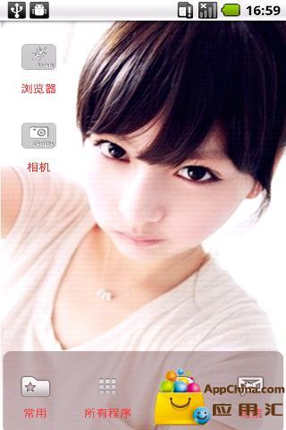 YOO主题-清新女孩截图1