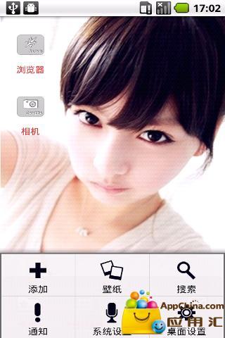 YOO主题-清新女孩截图3