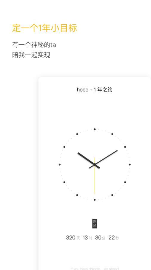 hope截图0