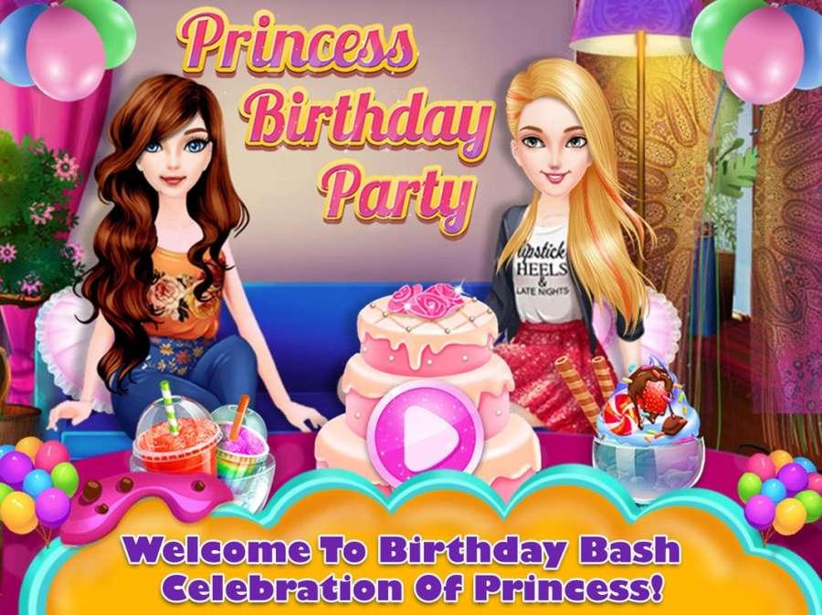公主生日派对乐趣