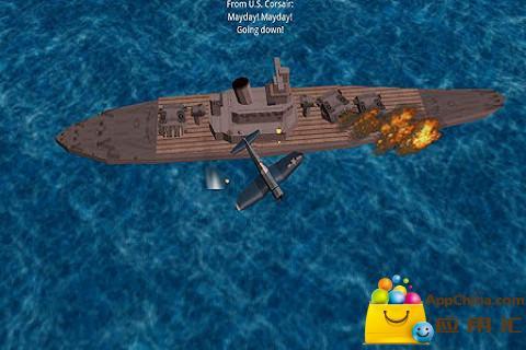 太平洋海战 P.N.F(无金币限制版)截图1