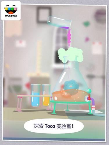 托卡实验室截图0